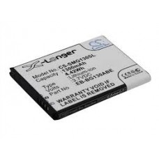 BAT. CEL. SAMSUNG YOUNG 2  3.7V /1300MAH / LITIO-ION